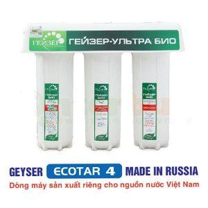 Máy lọc nước Geyser Ecotar 4 (NEW)